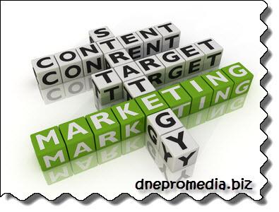 Принципы контент маркетинга