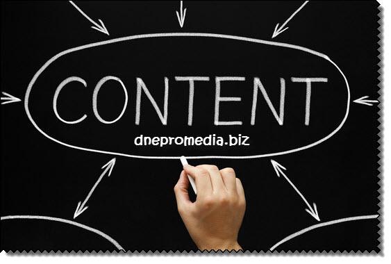 основные типы контента для маркетинга